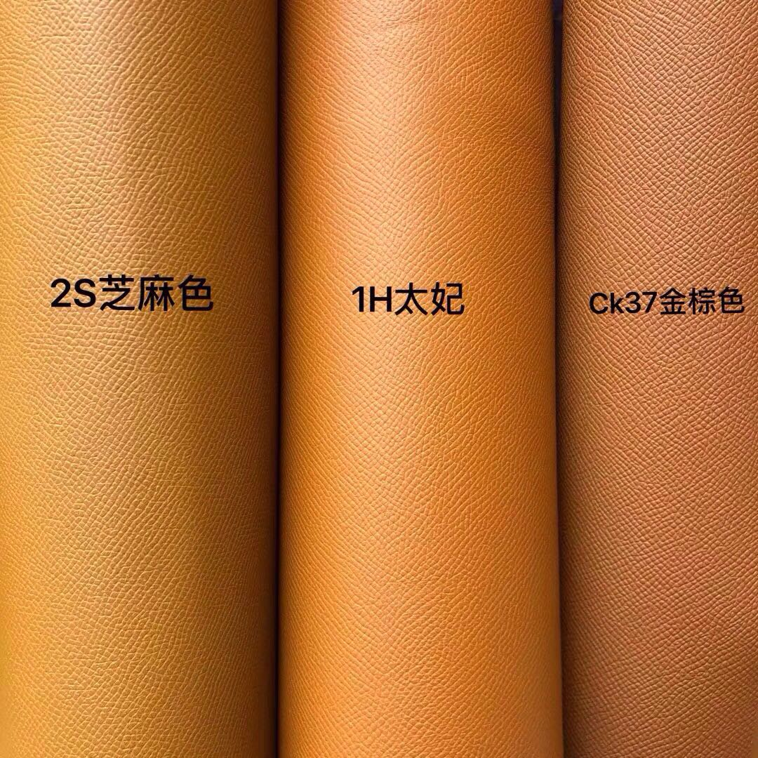 愛馬仕包包多少錢 Taiwan Hermes Constance 19cm 2S Seasme 芝麻色 Epsom